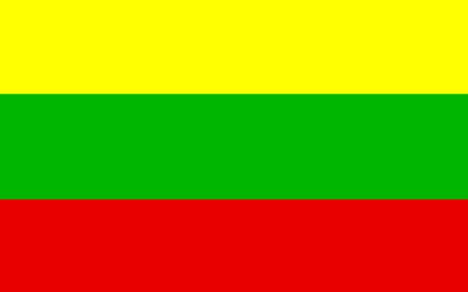 Consulado de la República de Lituania