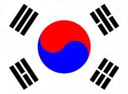 Consulado de la República de Corea