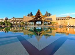 Hotel Baobab Resort